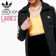 【希少!入手困難!レディースジャケット】adidas(アディダス)WOMENSTRACKTOP(トラックトップ)ジャージトレフォイルアウターBLACK(ブラック)EC2175ENDLESSTRIP