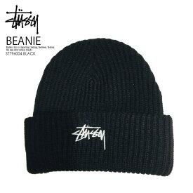 【希少!大人気!】 STUSSY (ステューシー) STOCK CUFF BEANIE (ストック カフ ビーニー) ユニセックス 帽子 メンズ レディース キャップ ニット帽 BLACK (ブラック) ST796004 BLACK ENDLESS TRIP