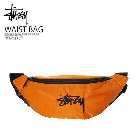 【日本未入荷! 希少! 】 STUSSY (ステューシー)STOCK WAIST BAG (ストック ウエスト バッグ) メンズ レディース ボディバッグ ウエストバッグ オレンジ RUST (ラスト) ST796012 RUST ENDLESS TRIP ENDLESSTRIP エンドレストリップ