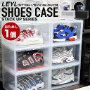 LEYL シューズボックス スニーカー 収納 ケース コレクション 靴 収納 クリア クリアシューズケース シューズケース …