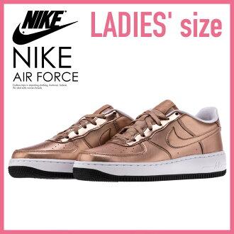 NIKE (Nike) NIKE AIR FORCE 1 SE (GS) (Air Force One SE) women sneakers MTLC RED BRONZE (metallic red bronze) Rose gold 877083 901 ENDLESS TRIP (endless trip)
