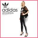 【希少!大人気!レディース レギンス】 adidas (アディダス) WOMENS 3STRIPES LEGGINGS (3ストライプ レギンス) ウィメンズ ...