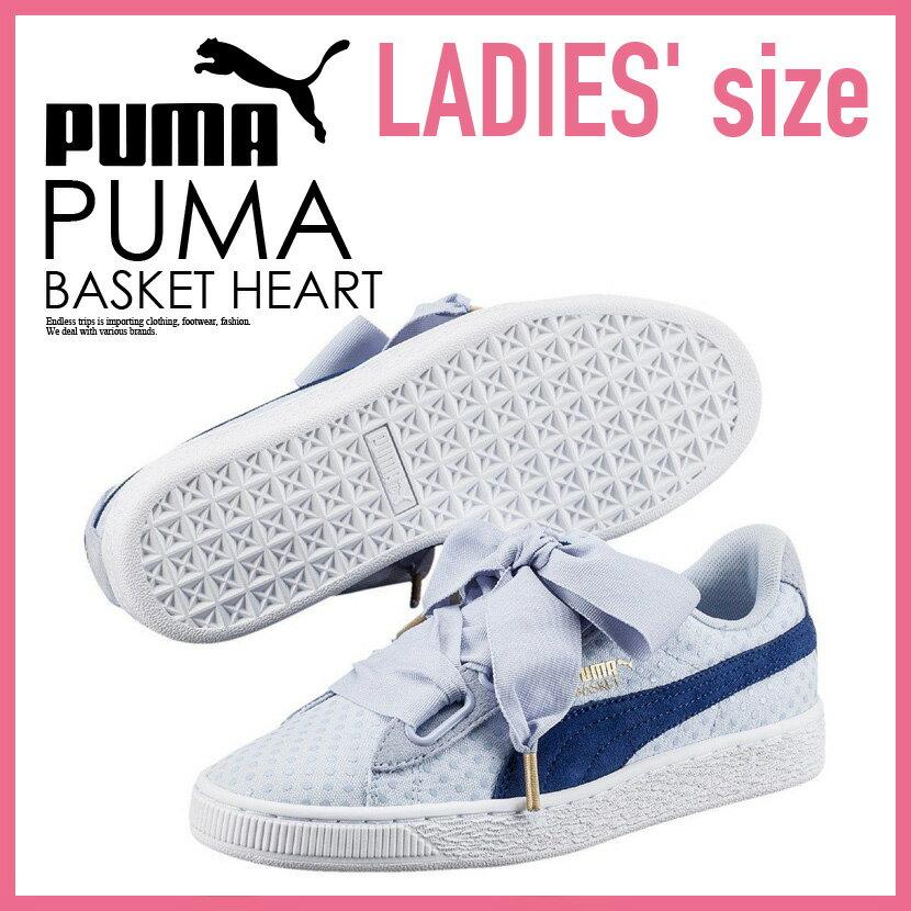 【希少!大人気!レディース モデル】 PUMA (プーマ) BASKET HEART DENIM WOMEN'S (バスケット ハート デニム) WOMENS ウィメンズ スニーカー シューズ リボン HALOGEN BLUE-TWILIGHT BLUE (ブルー) 363371-02 ENDLESS TRIP (エンドレス トリップ)