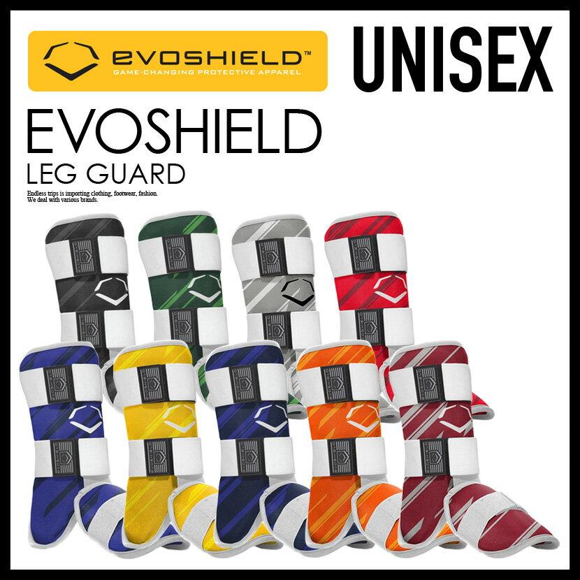 【希少!大人気! ユニセックス ベースボール レッグ ガード】 EVOSHIELD (エボシールド) CUSTOM-MOLDING LEG GUARD (カスタム モールディング) 野球 バッター用 フットガード スネ 甲 当て メンズ レディース EVO SPEED STRIPE 2046110 ENDLESS TRIP(エンドレストリップ)