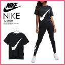 【希少!大人気!レディース サイズ】 NIKE (ナイキ) WOMENS SWOOSH T-SHIRT スウッシュ Tシャツ レディース ウィメンズ BLACK/WHITE (ブラック/ホワイト) 9