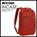 Inco100279red