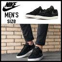 NIKE (Nike) BLAZER LOW (blazer low) MENS sneakers BLACK BLACK-SAIL-ICED  LILAC (black   lilac) 371760 024 ENDLESS TRIP (endless trip) fedf50e5e