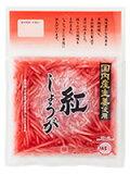 国産生姜紅しょうが