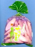 サラダ生姜