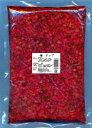 【国産原料使用】細かく刻み、フレーク状にしたカリカリ梅 梅チップ しそ入り たっぷり大容量 500g (大袋 業務用)