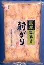 いま話題沸騰中!遠藤食品の「酢しょうが」とえいえば【国内産しょうが使用 無着色】手巻き寿司のお供に お寿司屋さん…
