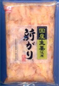 いま話題沸騰中!遠藤食品の「酢しょうが」とえいえば【国内産しょうが使用 無着色】手巻き寿司のお供に お寿司屋さんの寿司がり 国産 甘酢生姜 お買い得 大容量 1kg (大袋 業務用)