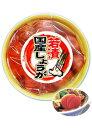【国内産生姜使用】ノーカット ホール状の紅しょうが 国産 紅生姜 丸 樽入り 350g (カップ)