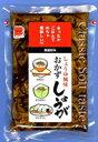【生姜の新定番】しょうがと昆布とごまの醤油漬け おかずしょうが お徳用 たっぷりサイズ 250g (中袋)