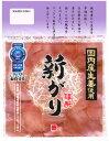 いま話題沸騰中!遠藤食品の「酢しょうが」とえいえば【国内産生姜使用】国産甘酢しょうが 新がり 食べきりサイズ 50g…