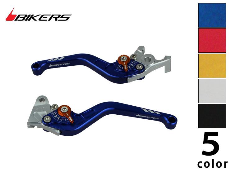ズーマーX ZOOMER-X PCX PCX150 レバーセット アジャスター付きBショート (全5色)