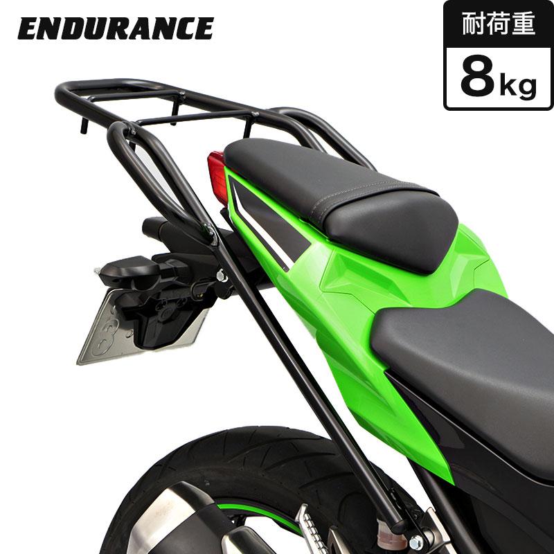 【ENDURANCE】Ninja250('13.2〜'18.2) タンデムグリップ付きリアキャリア CAR_ NNI_