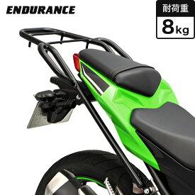 【ENDURANCE】Ninja250('13.2〜'18.1) タンデムグリップ付きリアキャリア CAR_ NNI_