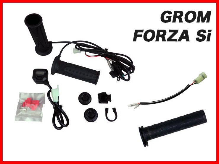 【ENDURANCE】GROM FORZA Si グリップヒーターセットHG120 /ホットグリップ/電圧計付/5段階調整/エンドキャップ脱着可能/全周巻き/バックライト付/安心の180日保証