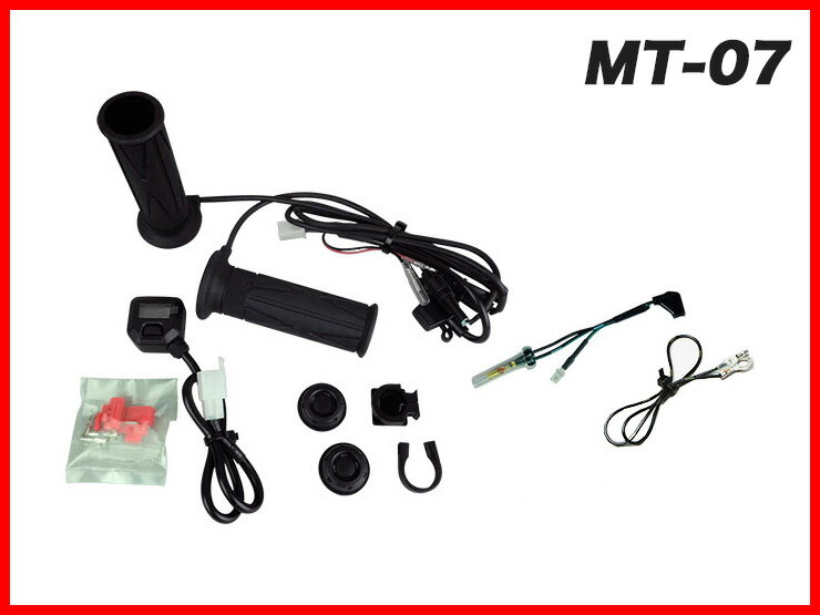 【ENDURANCE】MT-07 / XSR900 グリップヒーターセットHG120 ホットグリップ/電圧計付/5段階調整/エンドキャップ脱着可能/全周巻き/バックライト付/安心の180日保証