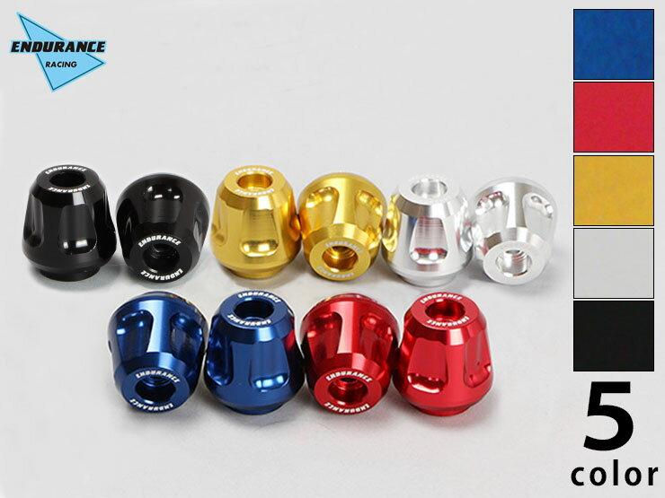 NMAX NMAX155 PCX('14.4〜) PCX('12.5〜'14.3) PCX150('14.5〜) PCX150('12.4〜'14.4) バーエンドセット(全5色) / パーツ
