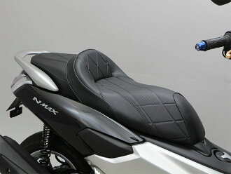 NMAX custom seat TYPE B