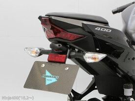 Ninja250('18.2〜) Ninja400('18.2〜) フェンダーレスキット