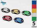 Ninja400('18.2〜) Ninja250('18.2〜) Z250(2BK-EX250P) Z400(2BL-EX400G) マスターシリンダーキャップ HG(全5色)