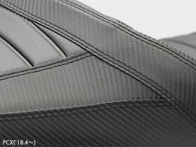 PCX('18.4〜)カスタムシートTYPEL【7月発売予定】