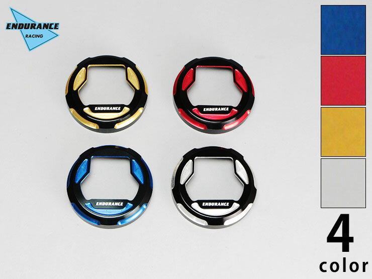 NMAX NMAX155 フューエルキャップカバー(全4色) / パーツ