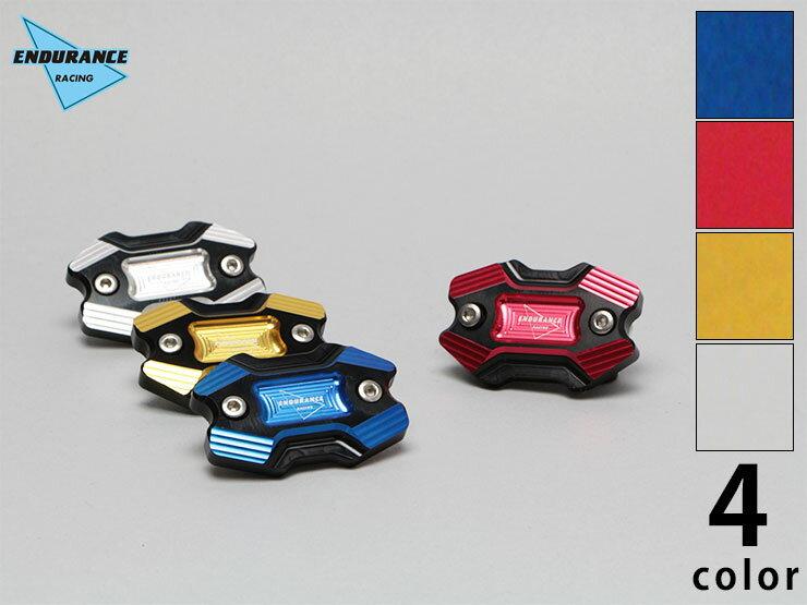 NMAX NMAX155 マスターシリンダーキャップ(全4色) / パーツ