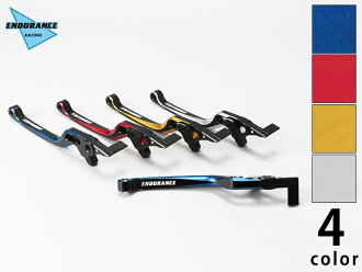 NMAX NMAX155 hi-QUALITY brake lever right and left set (all four colors) / parts