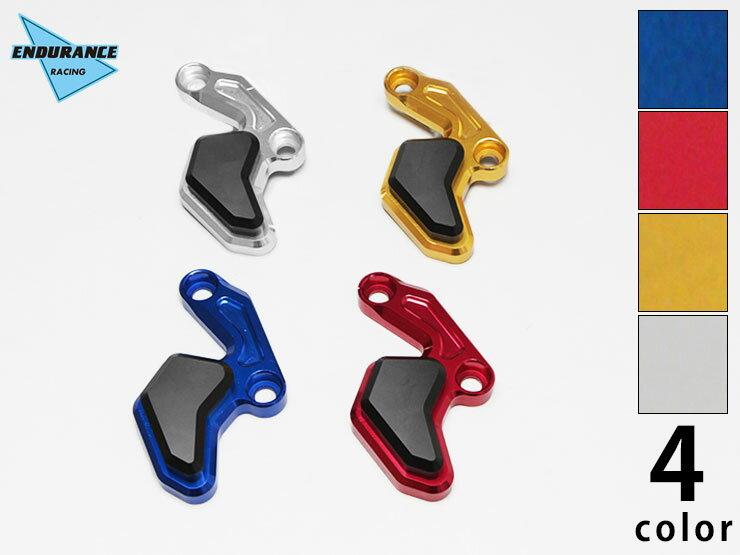 NMAX NMAX155 FRキャリパーガードキット(全4色) / パーツ