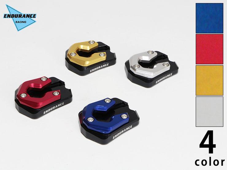 NMAX NMAX155 サイドスタンドボード(全4色) / パーツ