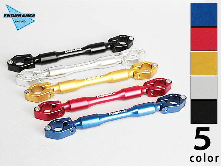 PCX GROM マジェスティS モンキー125 ハンドルクロスバーD(全5色)【hdcrb】