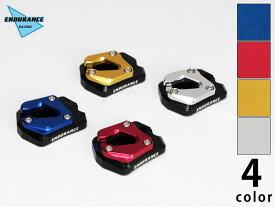 【返品交換不可】【アウトレット】PCX('14.4〜'18.4) PCX150('14.5〜'18.4) サイドスタンドボード(全4色)