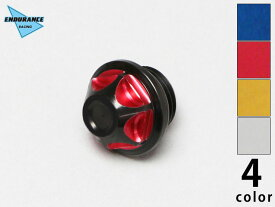 CBR250RR('17.5〜) CBR1000RR('17.3〜) Ninja400('13.12〜) Ninja250('18.2〜) Z250(2BK-EX250P) Z400(2BL-EX400G) オイルフィラーキャップ(全4色)
