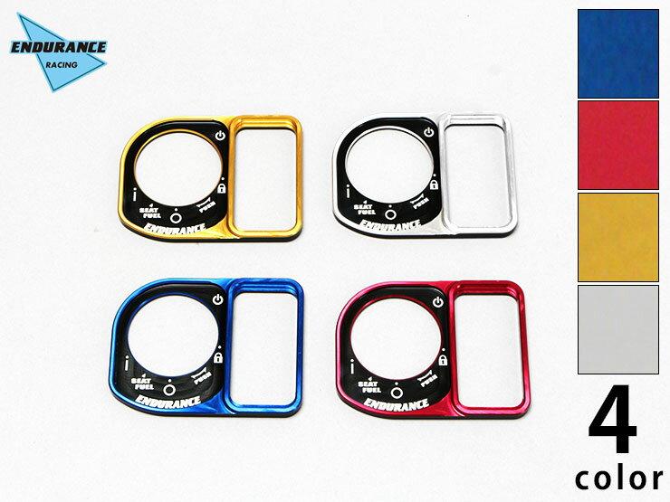 PCX HYBRID('18.9〜) PCX('18.4〜) PCX150('18.4〜) FORZA('18.7〜) スマートキーカバー (全4色)