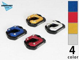 PCX('18.4〜) PCX150('18.4〜) PCX HYBRID('18.9〜) サイドスタンドボード(全4色)