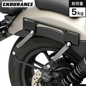 【ENDURANCE】 汎用 サイドバッグサポートセット / サドルバックサポート (左右共用)