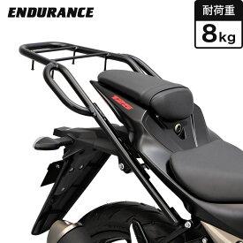 【ENDURANCE】 GSX-S125 DL32B GSX-R125 DL33B タンデムグリップ付きリアキャリア XGS12R_ XGS12S_