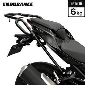 【ENDURANCE】 Ninja400('18.2〜) Ninja250('18.2〜) Z400(2BL-EX400G) Z250(2BK-EX250P) タンデムグリップ付きリアキャリア NNI_ 250zz_ 400zz_