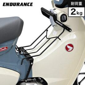 【ENDURANCE】スーパーカブC125('18.9〜) マルチセンターキャリア rSS3