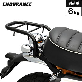 【ENDURANCE】 モンキー125 JB02 MONKEY125 リアキャリア