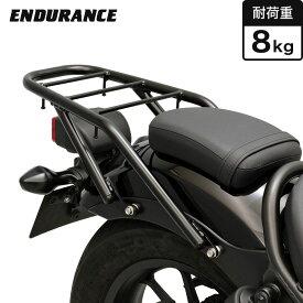 【ENDURANCE】 レブル250/500 REBEL250/500 MC49 PC60 リアキャリア
