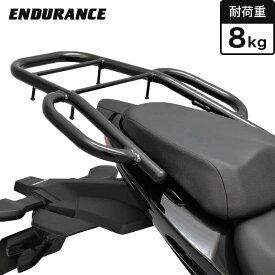 【ENDURANCE】 ジクサー150 ED13N ジクサー250 ED22B ジクサーSF250 ED22B タンデムグリップ付きリアキャリア