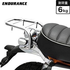 【ENDURANCE】 モンキー125 JB02 MONKEY125 リアキャリア(メッキ)
