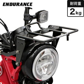 【ENDURANCE】CT125 ハンターカブ JA55 フロント キャリア