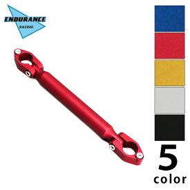CT125 ハンターカブ JA55 ハンドルクロスバーS(全5色)