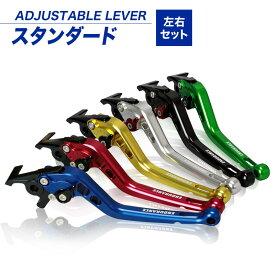 PCX JK05 PCX160 KF47 ADV150 KF38 アジャスタブルレバー左右セット(全5色)